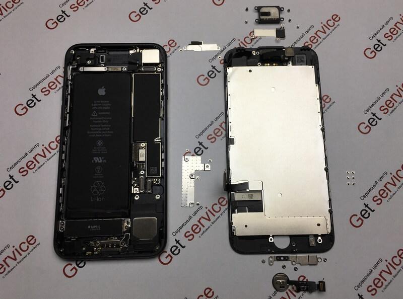 Содержимое IPhone 7