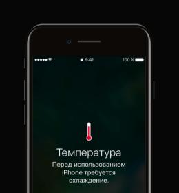 Ремонт iphone-heating