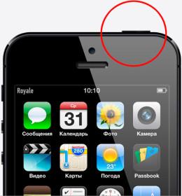 не работает кнопка включения Apple iPhone